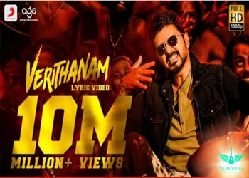 Verithanam (Tamil) Song Lyrics In English - Bigil