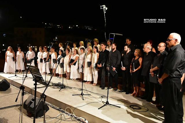 """Με τις αθάνατες μελωδίες του Μάνου Χατζηδάκι συνεχίστηκε η """"Ναυτική Ναυπλιάδα 2019"""""""