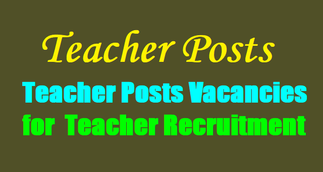 Teacher Posts,TS DSC 2017,TRT,TET cum TRT Notification