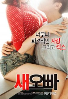 Download Film Step-Brother (2016) 720p HDRip Ganool Movie
