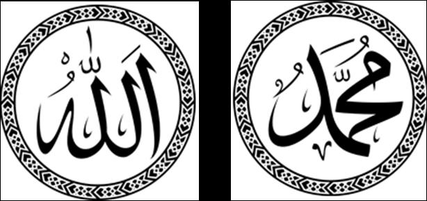 Kumpulan Gambar Kaligrafi Allah dan Muhammad | Fiqih Muslim