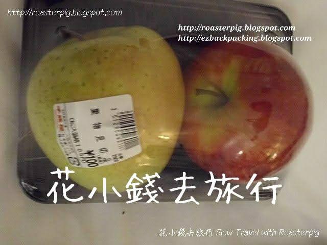日本蘋果100yen兩個