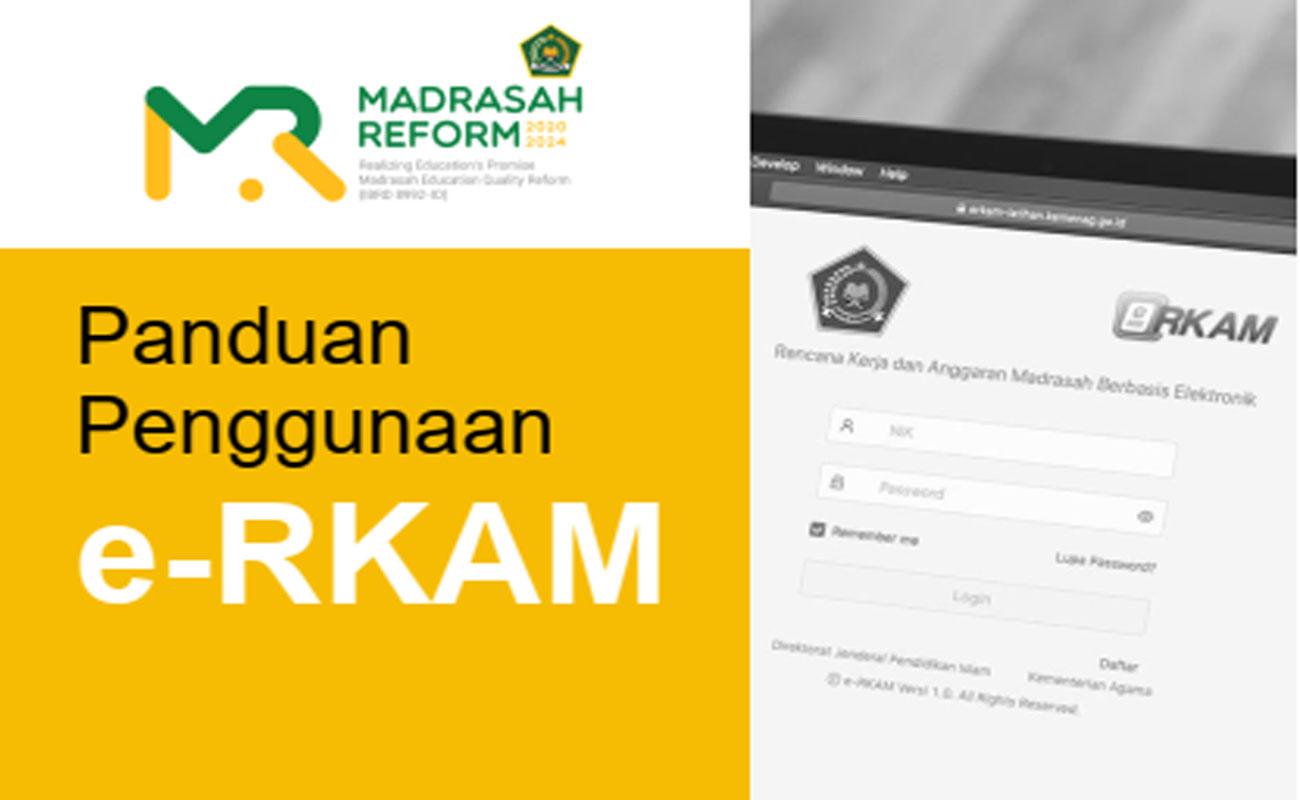 Download Panduan Penggunaan e-RKAM 2020 Terbaru