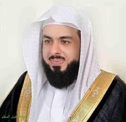 تنزيل أروع تلاوات الشيخ خالد الجليل ام بي سري جودة عالية