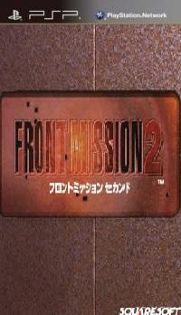 Psp Front Mission