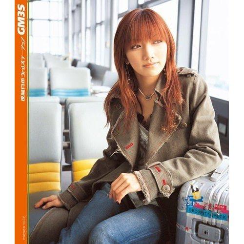 Maki Goto - 3rd Station [FLAC   MP3 320 / CD]
