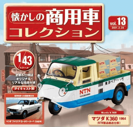 Mazda K360 1964 1:43 hachette