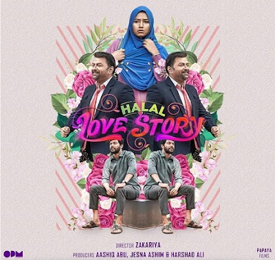 Halal love Story on Amazon prime