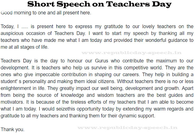 Short Speech on Teachers Day