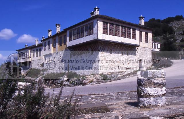 Γιάννενα: Το Μουσείο Π. Βρέλλη Ευχαριστεί Τους Επισκέπτες Του!