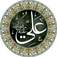 الإمام على بن أبى طالب ، أشعار الإمام على ، أقوال مأثورة للإمام على ، على بن ابى طالب