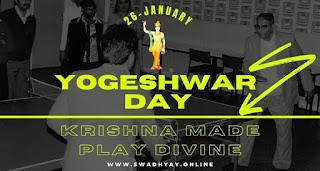 #પ્રજાસત્તાકદિન #ગણતંત્રદિવસ #યોગેશ્વરડે #26january #yogeshwarday #republicday #swadhyaypariwar