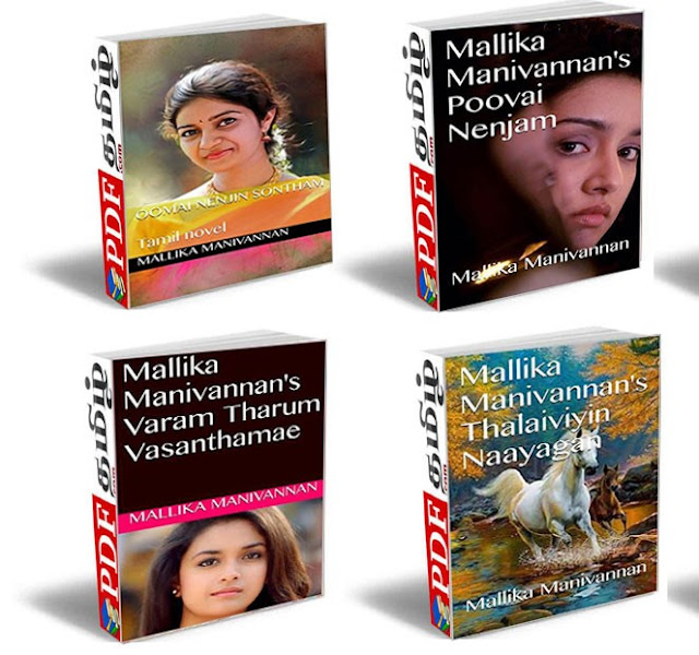 oru vanavil pole novel pdf, mallika manivannan novels pdf free download, mallika manivannan novels, mallika manivannan tamil novels