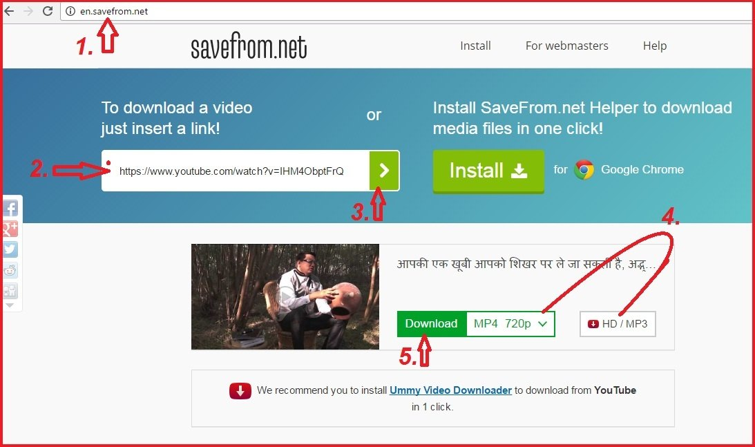 Youtube Video Download कैसे करे - Without Software.