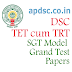 Avanigadda TET/DSC SGT Grand Test Question Papers and Keys Download