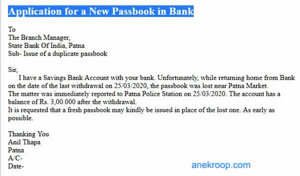 application for a new passbook in bank