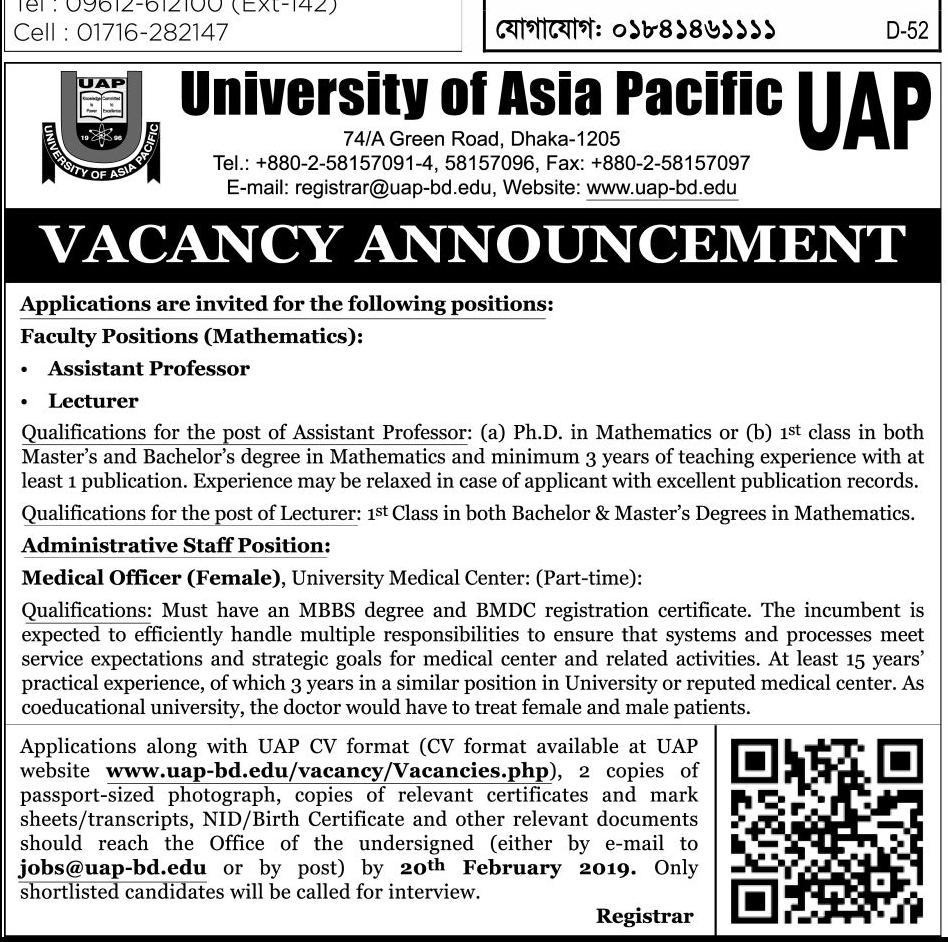 University of Asia Pacific (UAP) Job Circular 2019