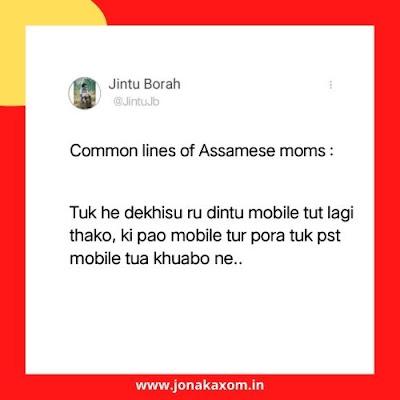 Hilarious One Liners That Assamese Parents speak