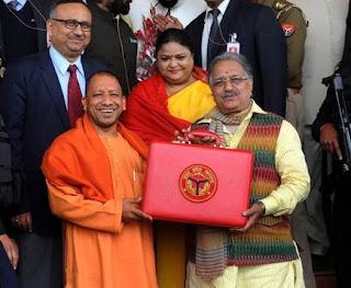 uttar-pradesh-budget