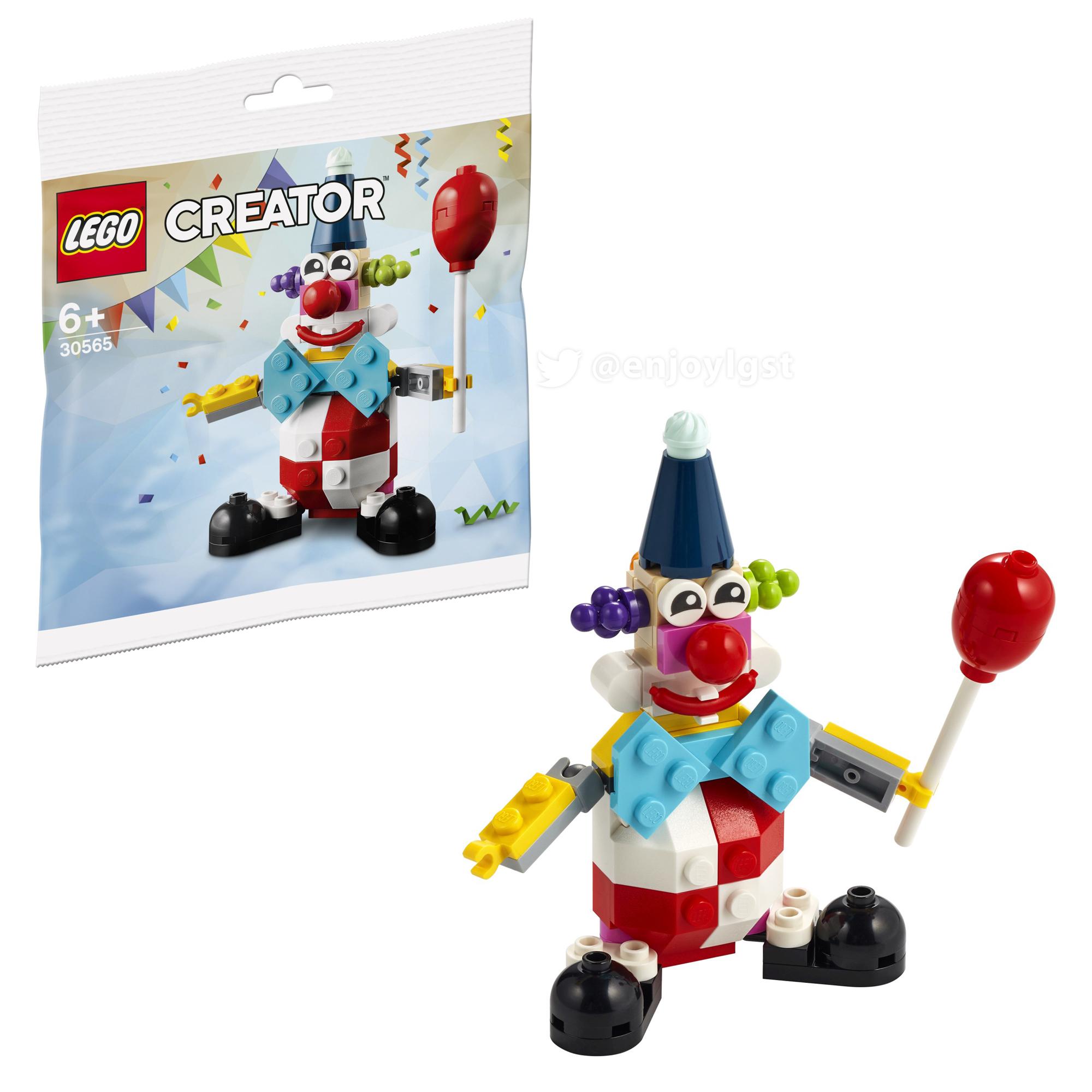 2021年レゴ ポリバッグ新製品情報:コンビニレゴや購入者プレゼントになるかも