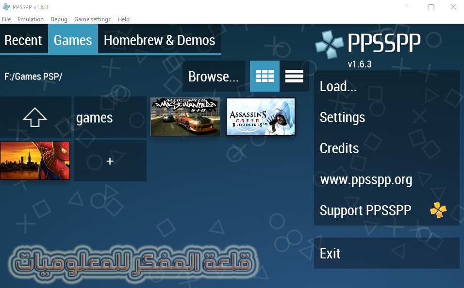 Play PSP Games on PC using PPSSPP Emulator