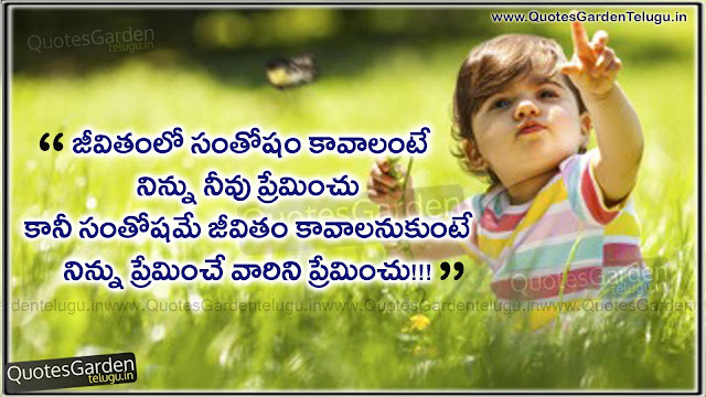 Best Telugu Life Quotes Wallpapers