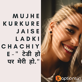 Love One-liner Captions in Hindi
