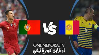 مشاهدة مباراة البرتغال واندورا بث مباشر اليوم 11-11-2020 في مباراة ودية