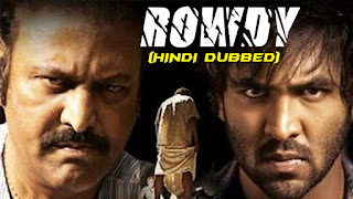 Rowdy Hindi Dubbed Movie