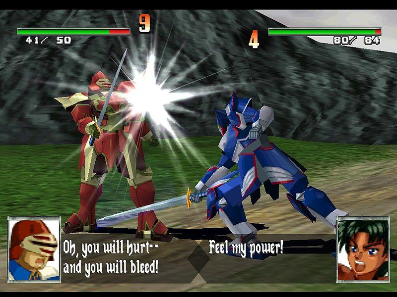 Vanguard Bandits PS1 ROM #31