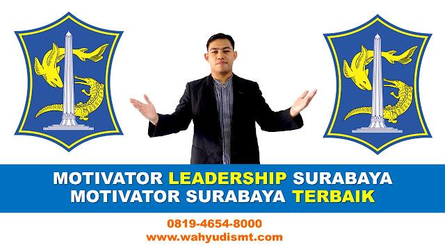 MOTIVATOR SURABAYA PROFESIONAL, MOTIVATOR DI SURABAYA, MOTIVATOR PENDIDIKAN SURABAYA JASA MOTIVATOR DI SURABAYA  TERBAIK, MOTIVATOR DI SURABAYA, MOTIVATOR SURABAYA TERBAIK, 0819-4654-8000, TRAINING MOTIVASI KARYAWAN SURABAYA, motivator bisnis SURABAYA , motivator di SURABAYA , motivator muda SURABAYA , motivator daerah SURABAYA , motivator indo, jasa motivator di SURABAYA , lowongan kerja motivator di SURABAYA , TRAINING MOTIVASI SURABAYA   ,  MOTIVATOR SURABAYA   , PELATIHAN SDM SURABAYA   ,  TRAINING KERJA SURABAYA   ,  TRAINING MOTIVASI KARYAWAN SURABAYA   ,  TRAINING LEADERSHIP SURABAYA   ,  PEMBICARA SEMINAR SURABAYA   , TRAINING PUBLIC SPEAKING SURABAYA   ,  TRAINING SALES SURABAYA   ,   TRAINING FOR TRAINER SURABAYA   ,  SEMINAR MOTIVASI SURABAYA   , MOTIVATOR UNTUK KARYAWAN SURABAYA   , MOTIVATOR SALES SURABAYA   ,  MOTIVATOR BISNIS SURABAYA   , INHOUSE TRAINING SURABAYA   , MOTIVATOR PERUSAHAAN SURABAYA   ,  TRAINING SERVICE EXCELLENCE SURABAYA   ,  PELATIHAN SERVICE EXCELLECE SURABAYA   ,  CAPACITY BUILDING SURABAYA   ,  TEAM BUILDING SURABAYA    , PELATIHAN TEAM BUILDING SURABAYA    PELATIHAN CHARACTER BUILDING SURABAYA    TRAINING SDM SURABAYA   ,  TRAINING HRD SURABAYA   ,    KOMUNIKASI EFEKTIF SURABAYA   ,  PELATIHAN KOMUNIKASI EFEKTIF, TRAINING KOMUNIKASI EFEKTIF, PEMBICARA SEMINAR MOTIVASI SURABAYA   ,  PELATIHAN NEGOTIATION SKILL SURABAYA   ,  PRESENTASI BISNIS SURABAYA   ,  TRAINING PRESENTASI SURABAYA   ,  TRAINING MOTIVASI GURU SURABAYA   ,  TRAINING MOTIVASI MAHASISWA SURABAYA   ,  TRAINING MOTIVASI SISWA PELAJAR SURABAYA   ,  GATHERING PERUSAHAAN SURABAYA   ,  SPIRITUAL MOTIVATION TRAINING  SURABAYA     , MOTIVATOR PENDIDIKAN SURABAYA