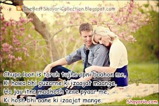 Love Shayari with Love Images in Hindi for Girlfriend GF