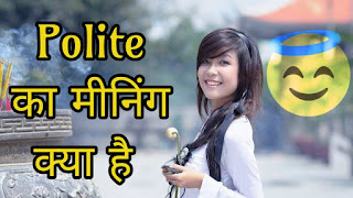 Polite Meaning In Hindi