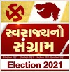LIVE :-  Gujarat municipal corporation election result 2021 - Date, counting of votes, latest civic polls news