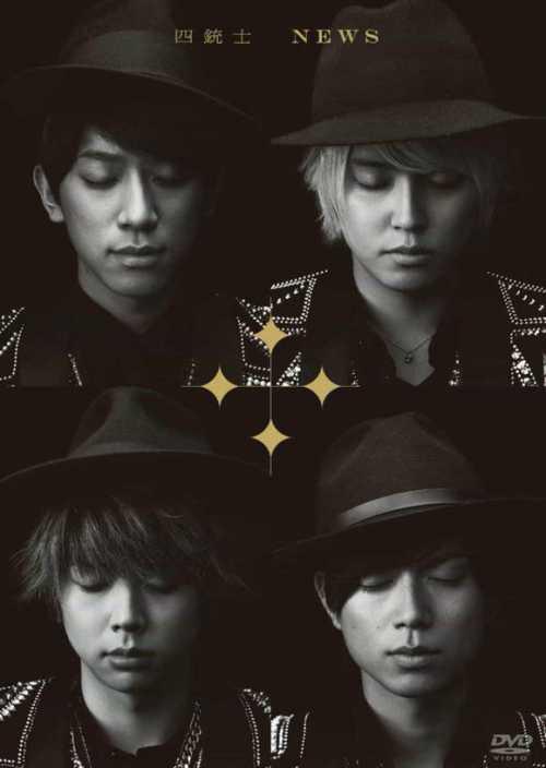 [Single] NEW – 四銃士 (2015.11.25/MP3/RAR)