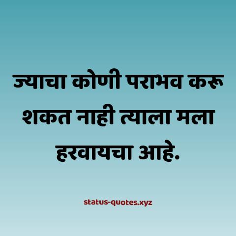 attitude status marathi image girl,