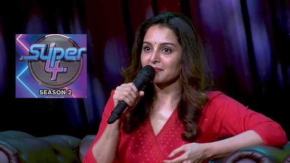 Super 4 Season 2 launch event on Mazhavil Manorama on 29th  August 2020 with Manju warrier
