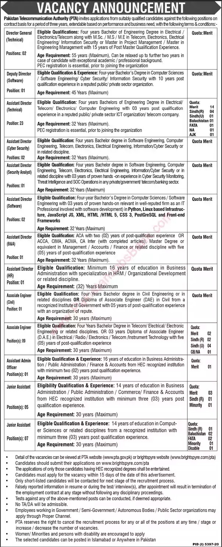 New Jobs in Pakistan PTA Islamabad Jobs 2021 | Apply Online