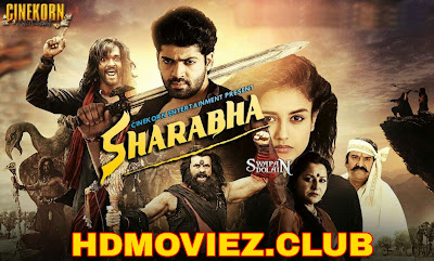 Sarabha (2019) Hindi Dubbed Full Movie download filmywap 720p hd