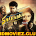Sharabha (2019) Hindi Dubbed Full Movie