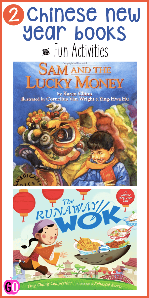 Chinese New Years book reviews (for young students). Sam and the Lucky Money and The Runaway Wok. Includes story activities! #chinesenewyear #booksforkids #kidsbooks #gradeonederful