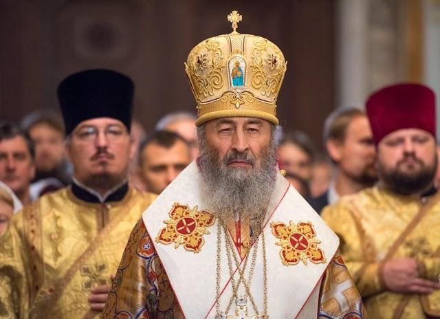 Блаженніший Митрополит Онуфрій привітав українців з Днем Святої Трійці