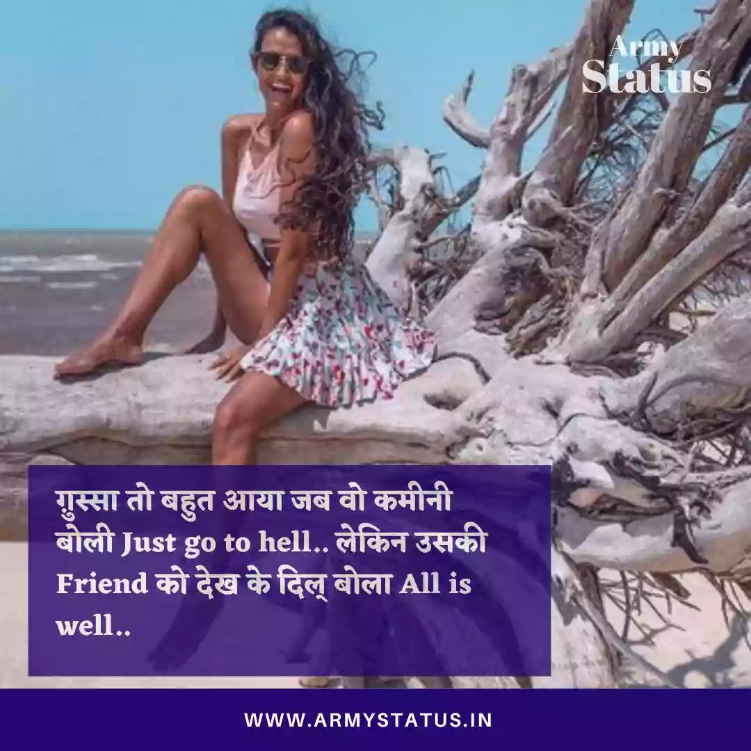 2 Lines shayari images, 2 lines quotes, 2 lines dp Images, 2 lines love shayari Images