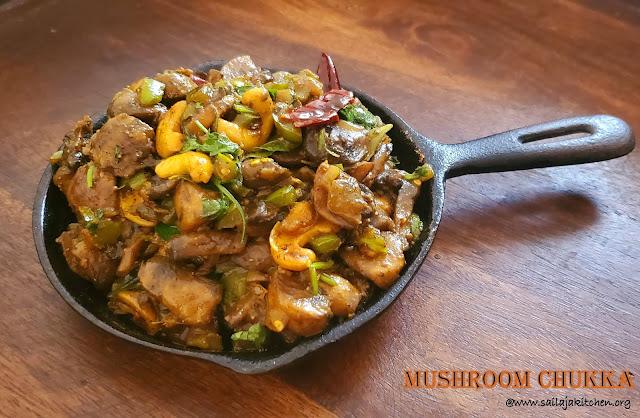 images of Mushroom Sukka / Mushroom Chukka / Kalan Chukka / Chukka Mushroom