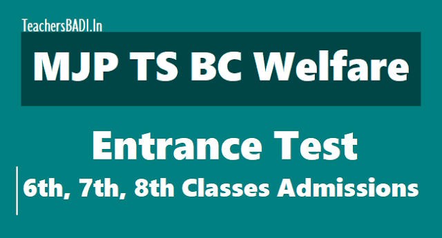 mjp ts bc welfare 6th,7th,8th classes entrance test results 2019,mjp ts bc welfare 6th,7th 8th classes admission test results 2019,mjptsbcwreis cet results 2019