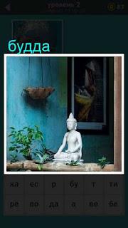 статуэтка будды в игре 667 слов 2 уровень