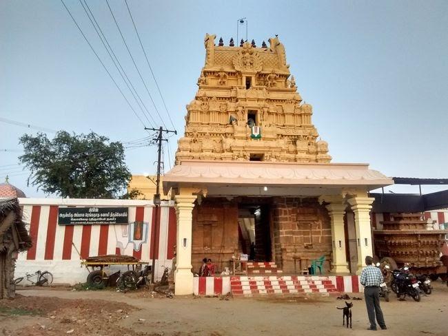 Sri Appakudathan Perumal Temple Main Gopuram