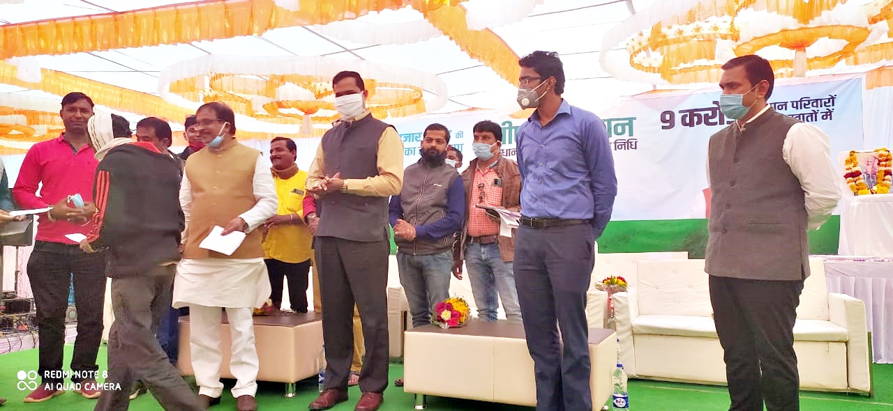 सांसद गुमानसिंह डामोर ने पीएम किसान सम्मेलन का शुभारम्भ किया