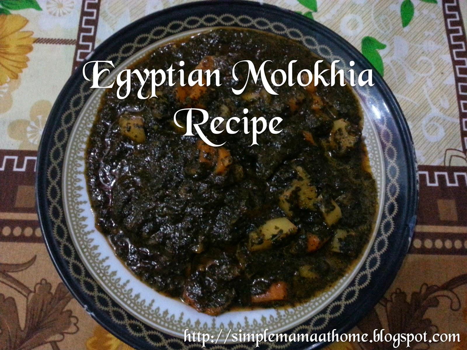 Egyptian Molokhia Recipe