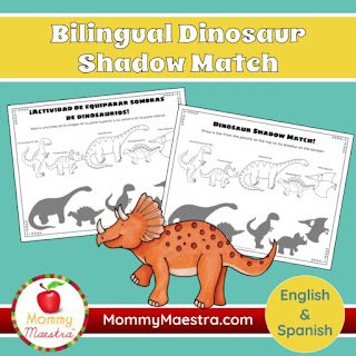 Dinosaur Shape Matching Activity